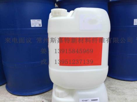 固化渗透硬化剂