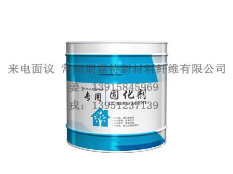 金刚砂硬化剂
