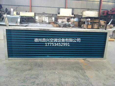 新疆加长空调冷凝器