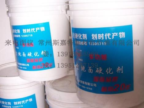 熟化剂价格