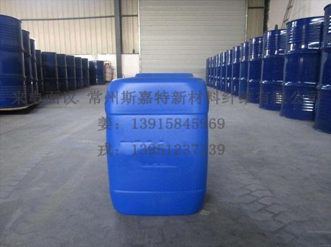 水泥地面硬化剂供货商