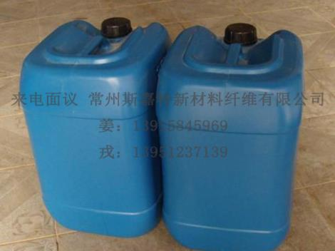 硬化剂供货商