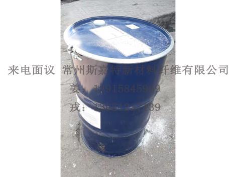 环氧树脂价格