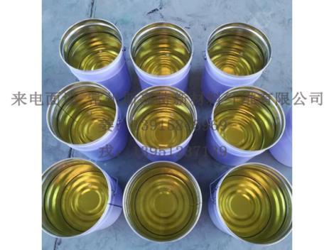热固性丙烯酸树脂生产商
