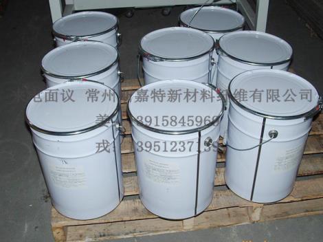 水性耐高温有机硅树脂生产商