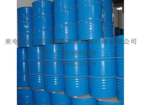 乙烯基树脂供货商