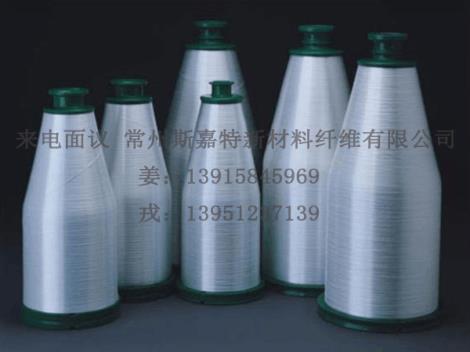 玻璃纤维原料