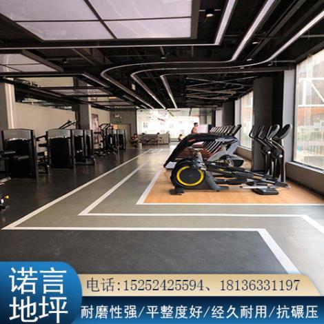 PVC防静电地板施工