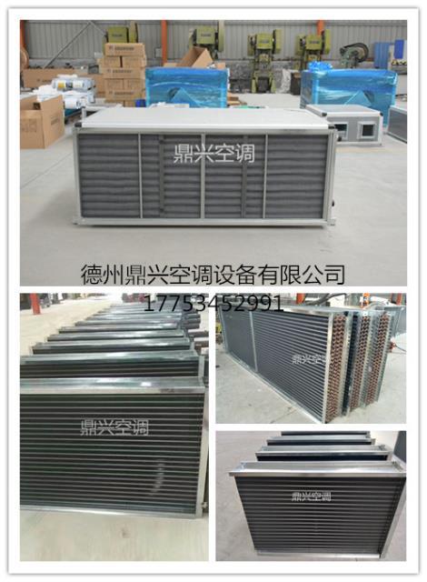 新疆高质不锈钢表冷器