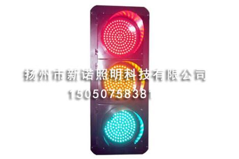 信号灯 JD400-3(满屏灯)