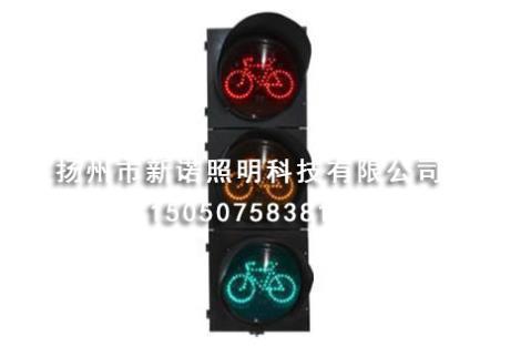 信号灯 JD400-3-3(非机动车灯)