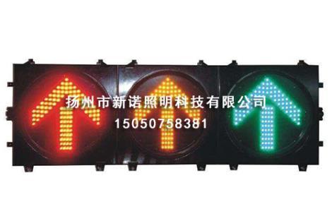 信号灯 JD400-3--3-HW(箭头灯信号灯)