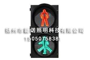 信号灯 RX300—2—1S动态方屏