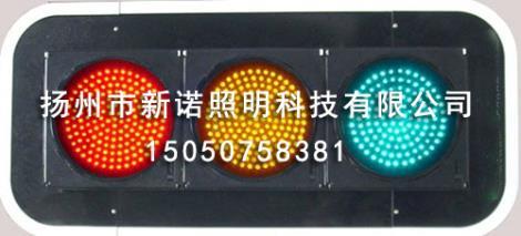 信号灯 红绿灯