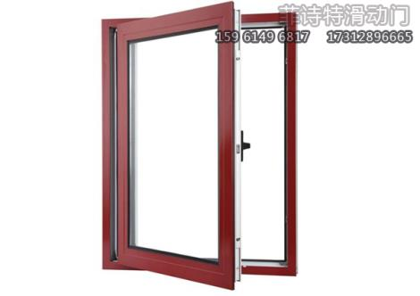 斷橋鋁門窗定制