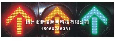 信号灯 红绿灯生产厂家