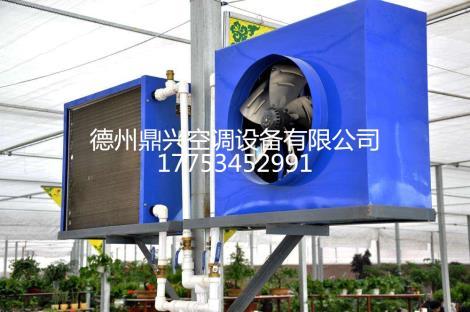 贵阳生产大棚园艺暖风机