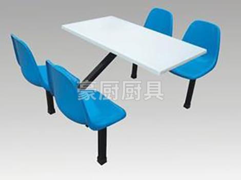 四人防火臺面餐椅