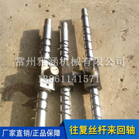 机床丝杆生产商