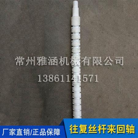 螺纹往复丝杆生产商