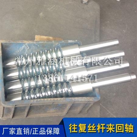碳钢往复丝杆定制
