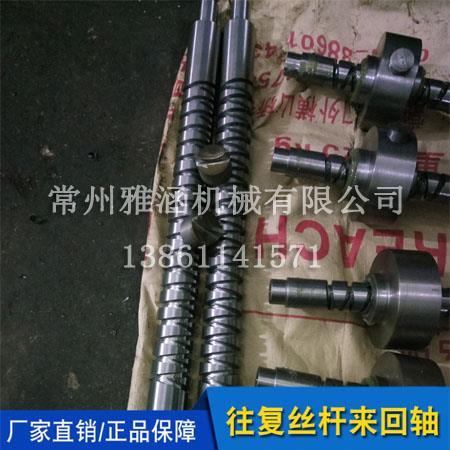 碳钢往复丝杆加工
