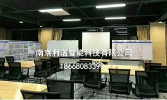 企業培訓學校系統建設廠家