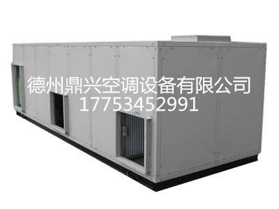 组合式新风空调机组高效耐用