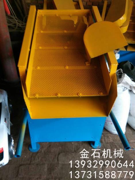 滚筒筛沙机供应商