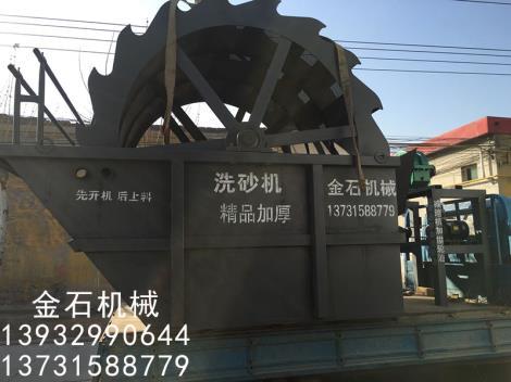 三槽洗砂机供应商