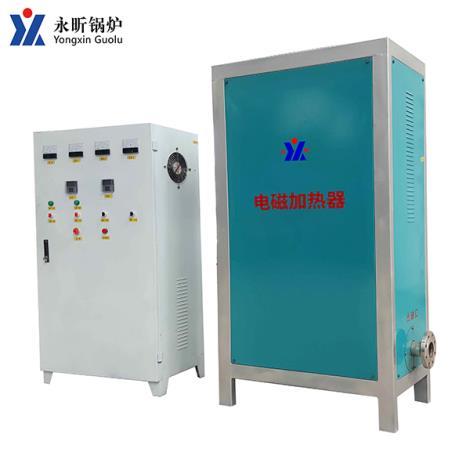 电磁导热油炉