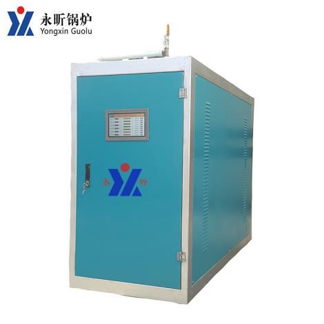 电加热真空热水锅炉