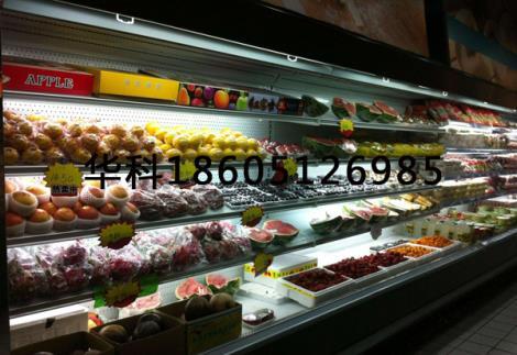超市風幕柜定制