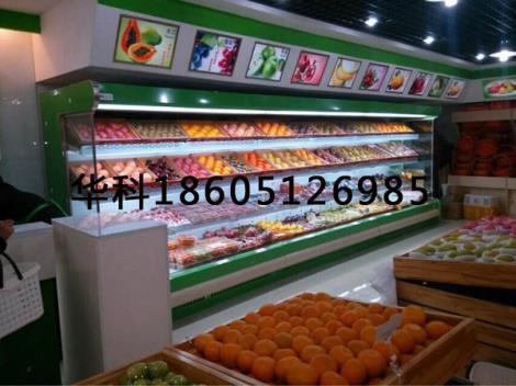 超市風幕柜生產商