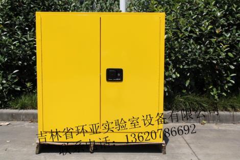 30加侖易燃品柜