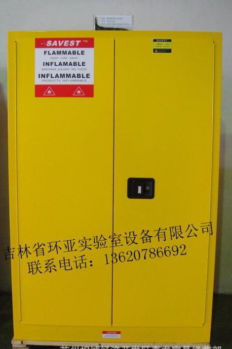 60加侖易燃品柜