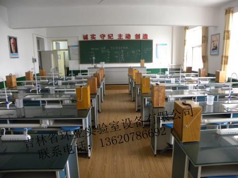 物理化普教實驗室設備