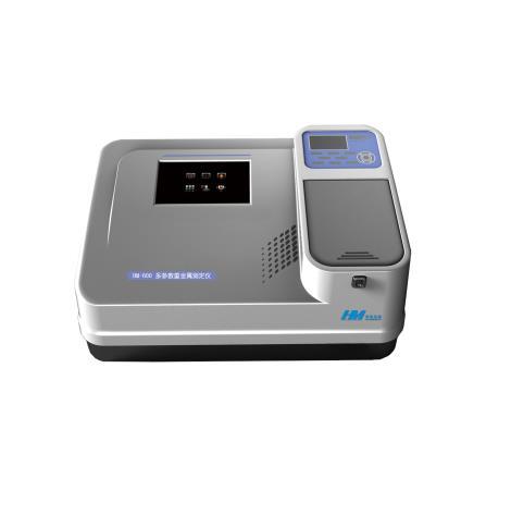 HM-600多參數重金屬檢測