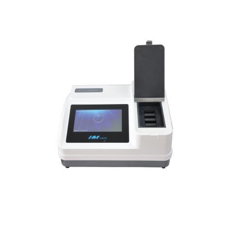 HM-850紫外總氮快速檢測儀