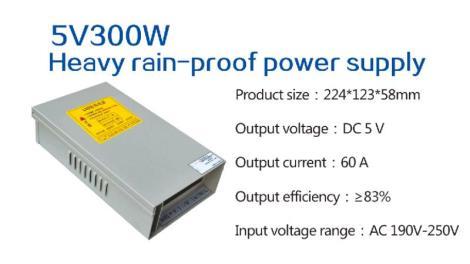 5V300WLED防雨电源