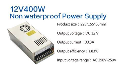 12V400W室内电源
