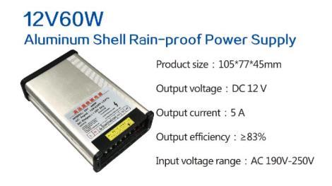 12V60W Aluminum Shell Rain-proof Power Supply