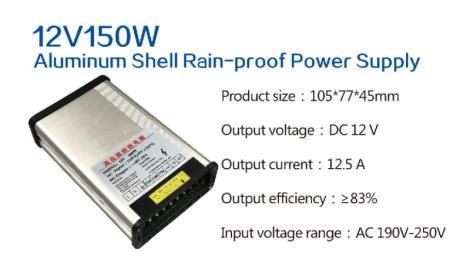 12V150W Aluminum Shell Rain-proof Power Supply