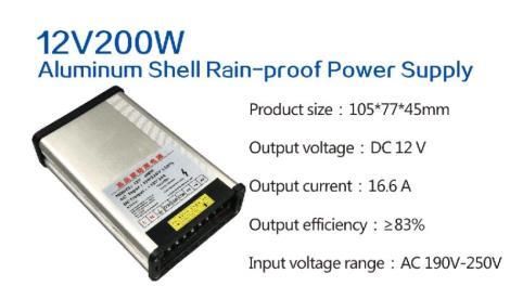 12V200W Aluminum Shell Rain-proof Power Supply