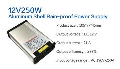12V250W Aluminum Shell Rain-proof Power Supply