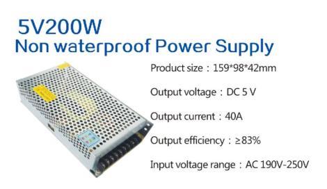 5V200W Non waterproof Power Supply