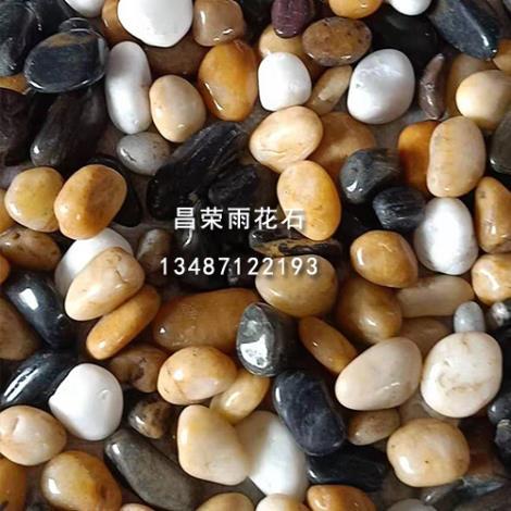 工地用石生產