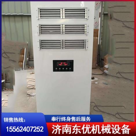 烤漆房專用熱風機廠家
