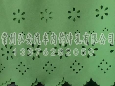 紡織服裝面料沖孔定制加工