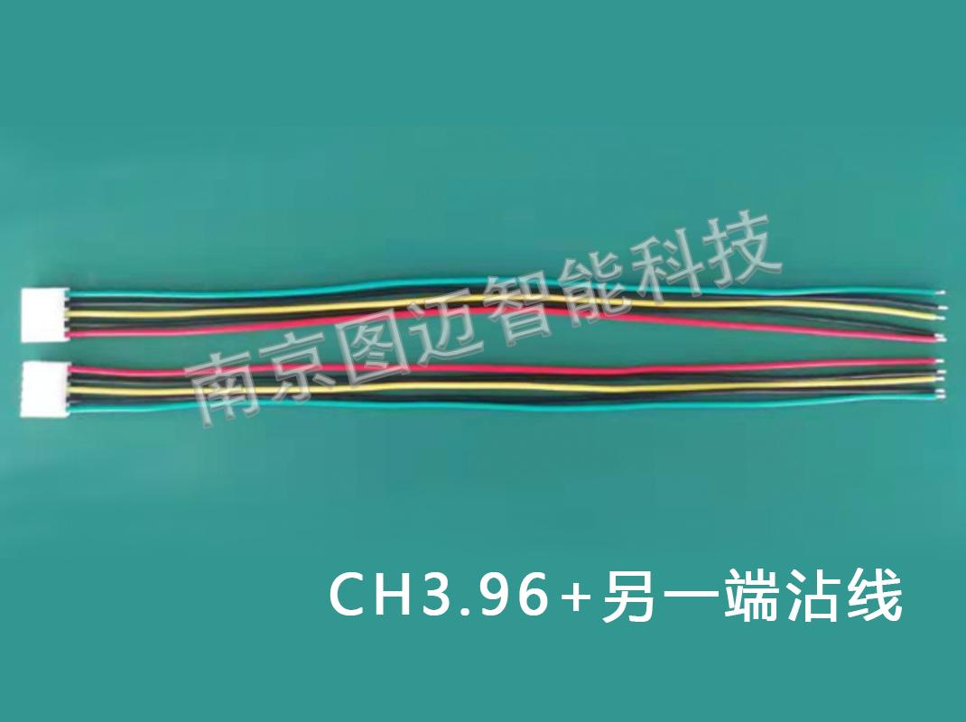 CH3.96+另一端沾線